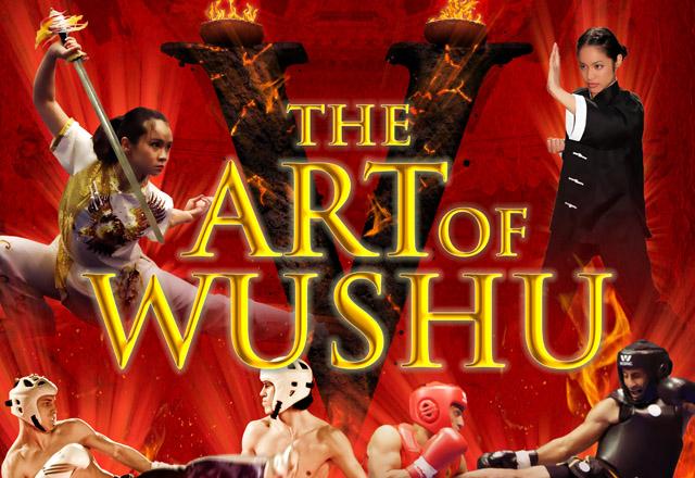 """Διασυλλογικοί Αγώνες """"Art Of Wushu"""""""