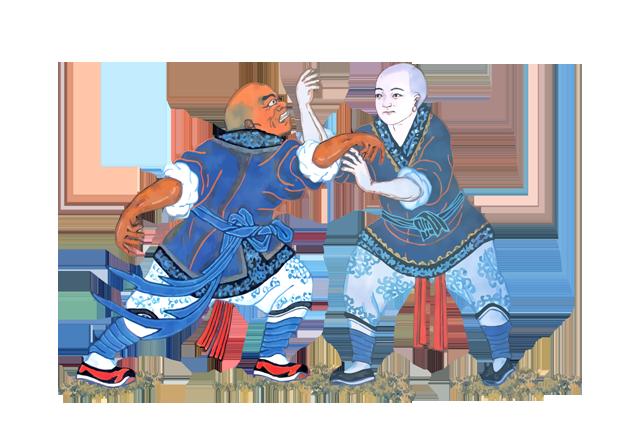 Αυθεντικό Σαολίν Κουνγκ Φου